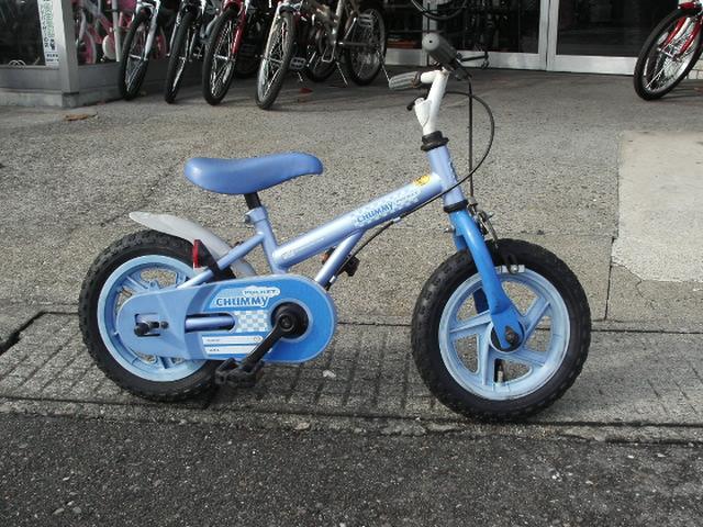 自転車の 一宮 自転車 : 1090 チャミー 12インチ | 一宮 ...