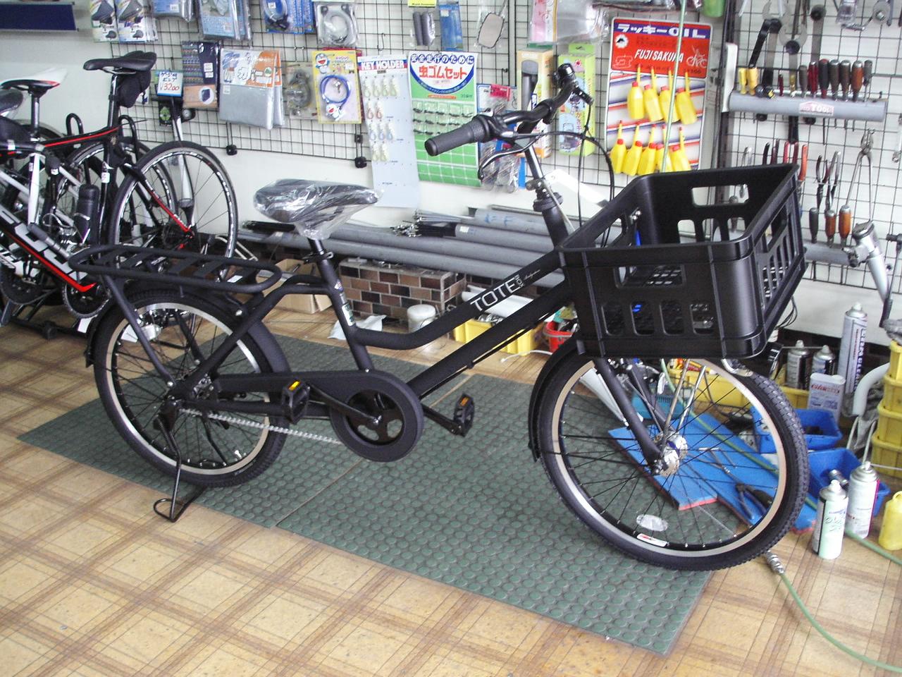 自転車の 一宮 自転車 : え~、そんなんありか | 一宮 ...