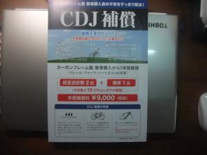 DSCF6503